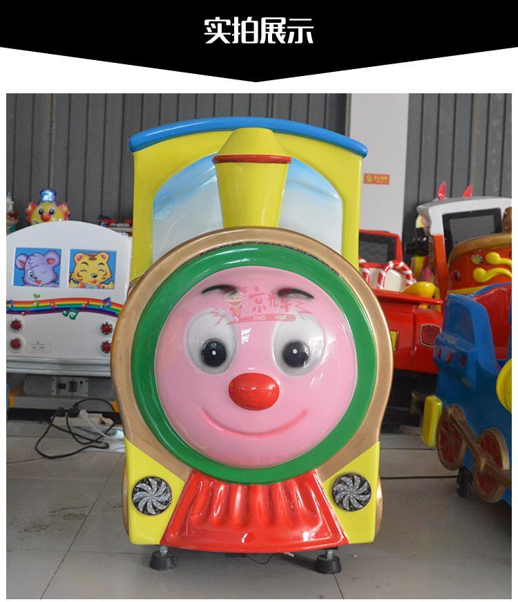 托马斯小火车摇摇车